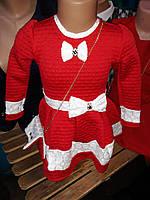 Детское платье для маленьких