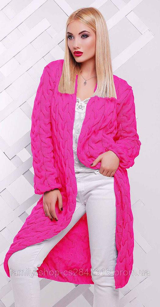 Кардиган длинный ярко-розовый