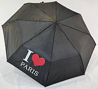 """Женский зонт полуавтомат на 8 спиц от фирмы """"SL""""."""