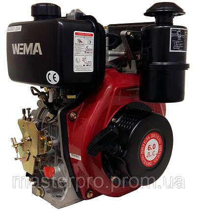 Двигатель дизельный Weima WM178F (Вал шлицы 25 мм), фото 2