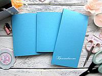 Заготовка для открытки, голубая, дизайнерский картон, 270 г/м 15*15 см