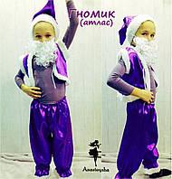 Детский карнавальный новогодний костюм Гном, фото 1