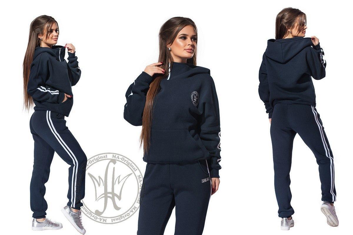 b13d5bf90f7 Утепленный женский спортивный костюм   трехнитка   Украина - Магазин женской  одежды