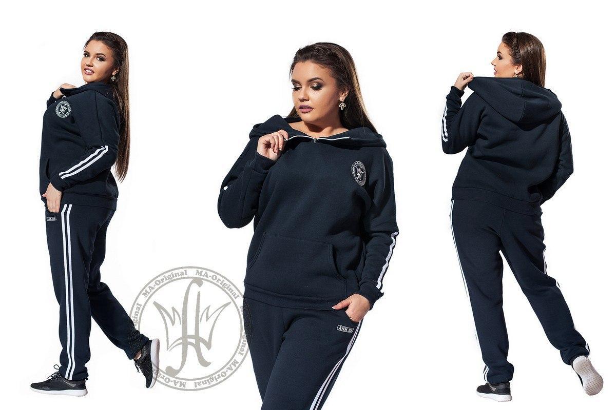 Утепленный женский спортивный костюм   трехнитка   Украина  купить ... 64098709056