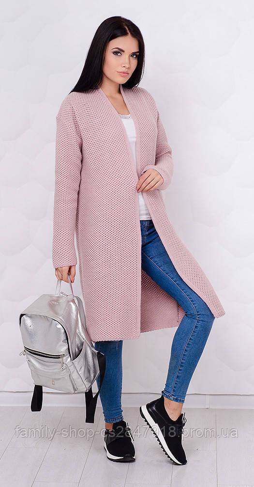 Кардиган крупной вязки розовый