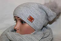 Св.серый.Вязаный комплект шапочка(Варя) на флисе с песцовым помпоном и полноценный хомут восьмерка. Полушерсть