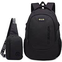 Рюкзак городской WH черный модель K67