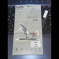 Защитное стекло для Sony XA