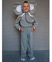 Детский карнавальный костюм для мальчика «Слоник»