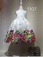 Очень красивое праздничное платье для девочек