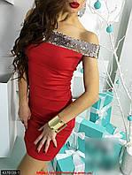 Облегающее платье мини с открытыми плечами