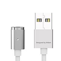 Дополнительный магнитный кабель WSKEN MINI2 без коннектора