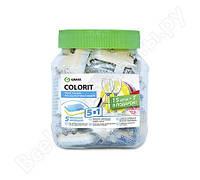 """Таблетки для посудомоечных машин Grass  """"Colorit""""  5в1  16 шт."""