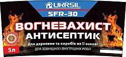 SFR-30.  Огнебиозащитное пропитывающее средство. 3 л