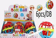 Детская Погремушка-шарик