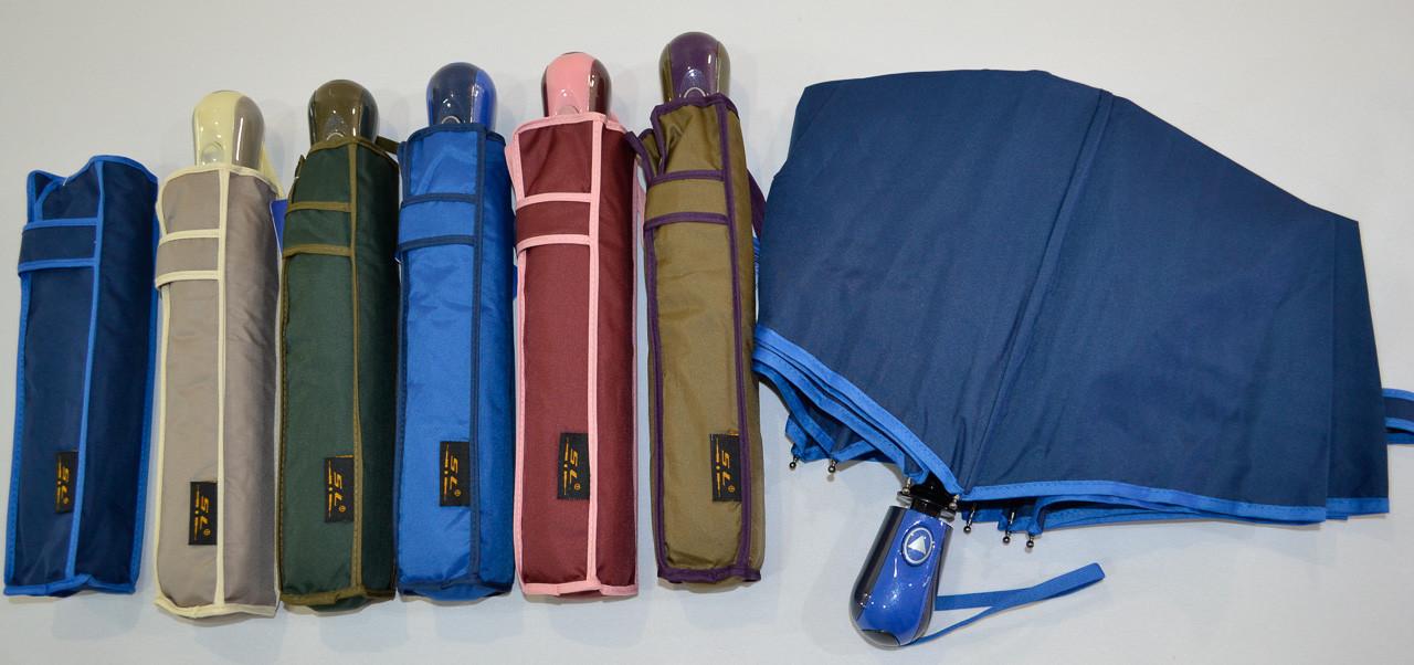 """Однотонный зонт полуавтомат оптом на 8 спиц от фирмы """"SL"""""""
