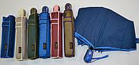 """Однотонный зонт полуавтомат оптом на 8 спиц от фирмы """"SL"""", фото 1"""