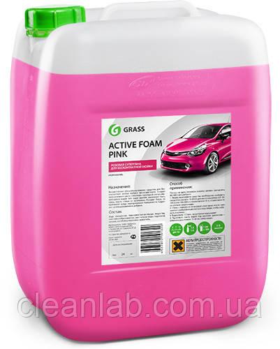"""Активная пена Grass """"Active Foam Pink""""   Розовая пена"""