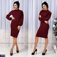Строгое платье до колен с длинными рукавами фонарик