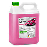 """Активная пена Grass """"Active Foam Pink""""   Розовая пена 6 кг."""