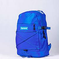 Рюкзак Supreme Bag голубой,унисекс (мужской,женский,детский)