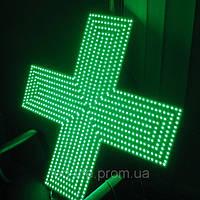 "Светодиодный аптечный крест ""ОПТИМА""   ..............830 х 830мм"