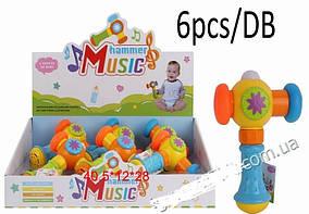 Детский музыкальный молоточек Забавный молоточек