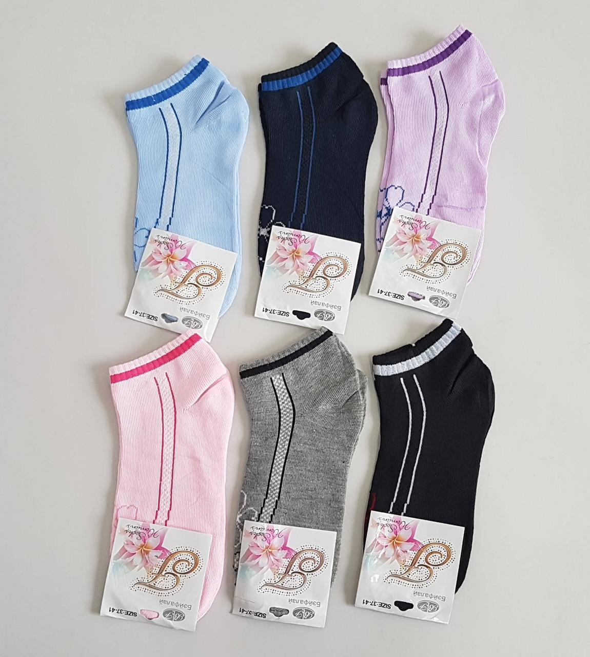 Носки женские «BFL» короткие