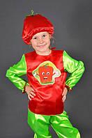 Детский карнавальный костюм ПЕРЕЦ, БОЛГАРСКИЙ ПЕРЧИК на 3,4,5,6,7 лет детский маскарадный костюм овощей