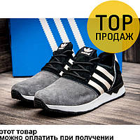 Мужские кроссовки Adidas ZX FLUX, замшевые, серые / кроссовки для зала мужские Адидас ЗХ Флюкс, стильные