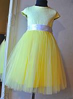Платье нарядное на девочку Барокко желтое (93)