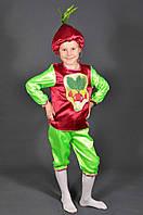 Детский карнавальный костюм РЕДИС, РЕДИСКА на 3,4.5,6,7 лет маскарадный костюм РЕДИСА, РЕДИСКИ. КОСТЮМЫ ОВОЩЕЙ