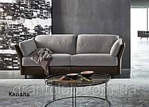 Італійський розкладний диван KANAHA з ортопедичним матрацом 160 см фабрика Ditre Italia