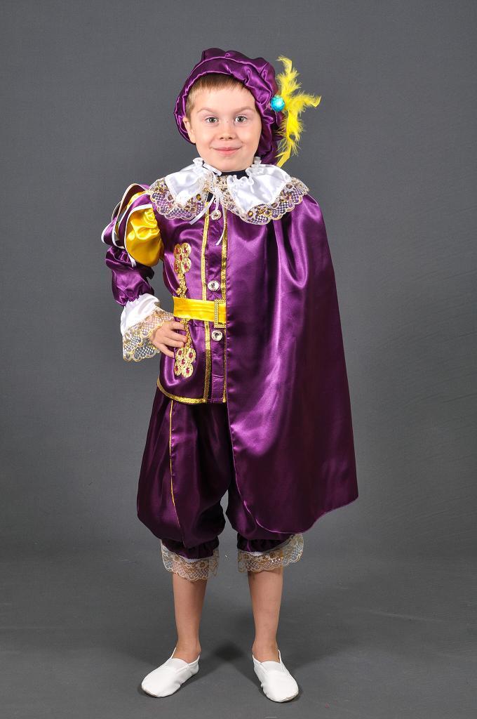 5db463f63c67 Детский карнавальный костюм ПРИНЦ на мальчика 7,8,9,10,11 лет ...