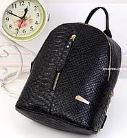 Хит продаж! Мини рюкзак. Кожаный женский рюкзак под крокодила. Модная женская сумка. РС4