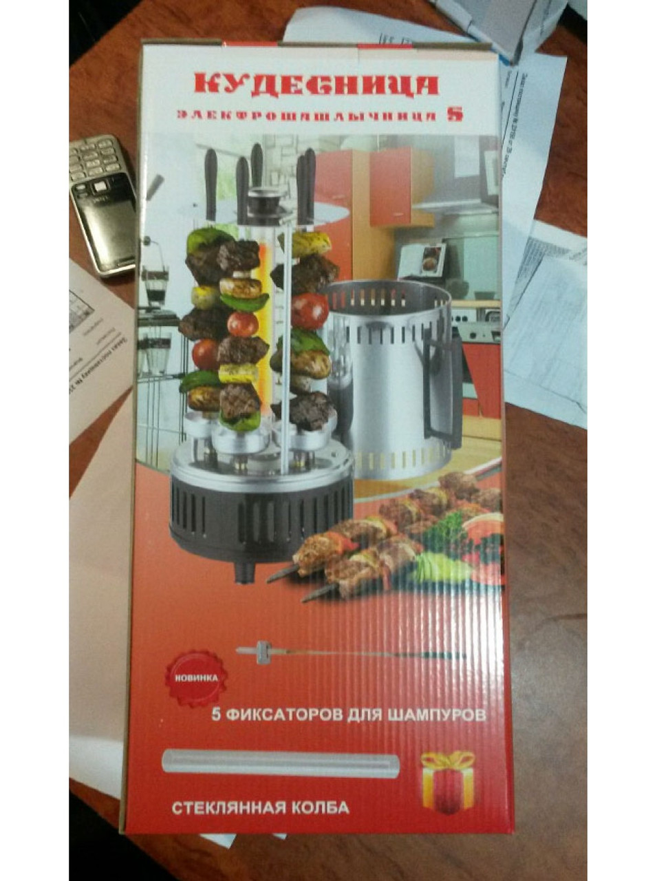 Шашлычница электрическая Кудесница  , на 5 шампуров , мощность 1000 Вт.продам постоянно оптом и в розницу, дос