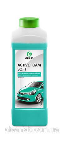 Активная пена Grass  «Active Foam Soft», фото 2