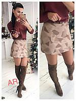 Женская стильная замшевая юбка с принтом (2 цвета), фото 1