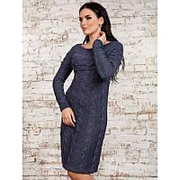 Теплое вязаное платье 42-44-46 размеры 5 цветов