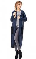 Женский длинный кардиган темно-синего цвета с накладными карманами. Модель 406