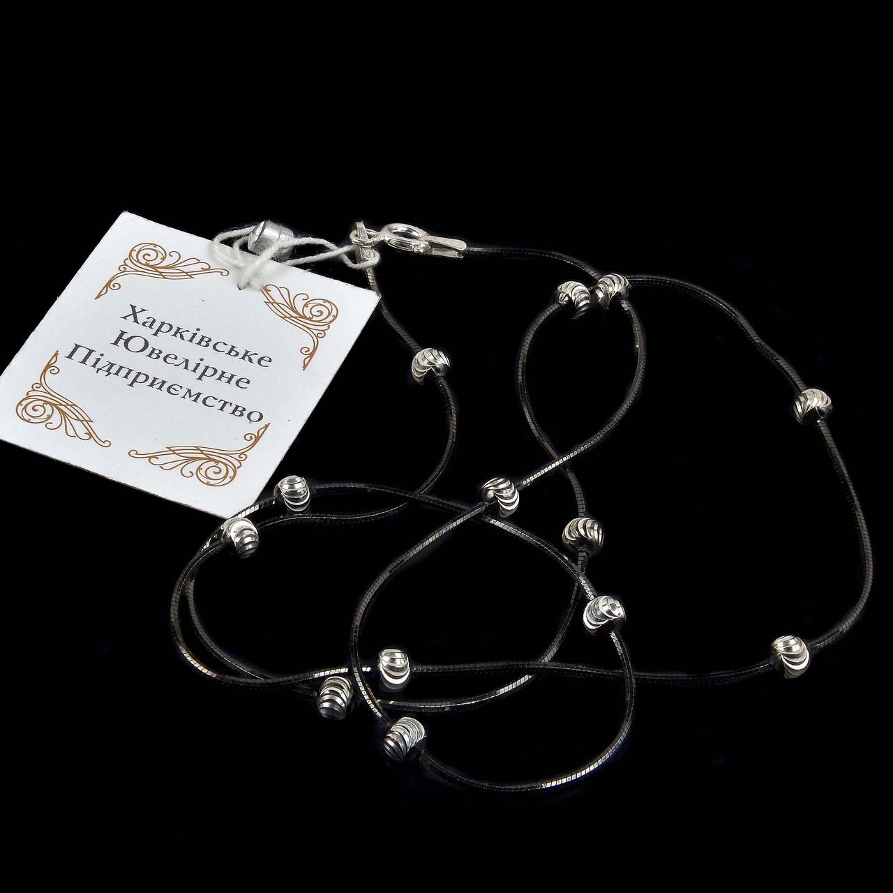 Серебряная черненая цепочка/ожерелье 50 см