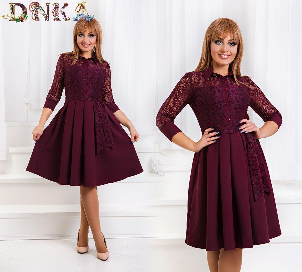 """Платье """"Amanda"""" ,с кружевным облегающим верхом и юбкой клеш размеры от 42 до 52  код   1/8514"""