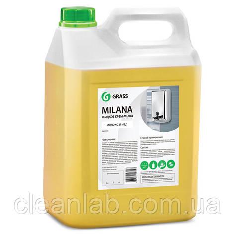 """Жидкое мыло Grass Milana """"Молоко и мёд"""" 5 л, фото 2"""