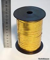 Лента Colorissima металл золото 0,5 см.