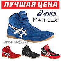 Борцовки боксерки Asics Matflex 4 Wrestling / Boxing