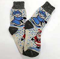 Носки теплые зимние