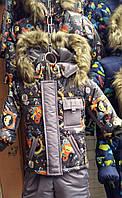 Детские очень теплые комбинезоны-тройка подстежка овчинка Тачки мальчикам 1-4 года, наши зимы до -30 мороза