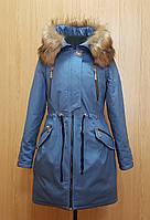 Женская зимняя куртка-парка от производителя