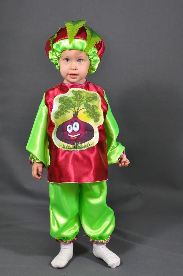 Детский карнавальный костюм СВЕКЛА, БУРЯК, БУРЯЧОК на 3,4,5,6,7 лет маскарадный костюм овощей