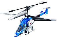 Вертолет на ИК управлении NAVIGATOR круиз-контроль синий, 20 см, 3 канальный, с гироскопом Auldey (YW858194)